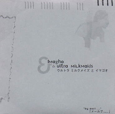 by mail (split album imagho-ultra milkmaids)